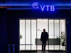 Фото с сайта vedomosti.ru