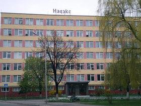 Фото с сайта academic.ru