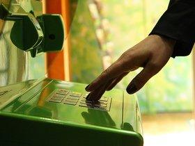 Фото с сайта vistanews.ru