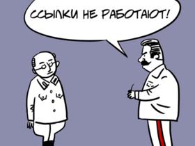 Автор: Ёрш (ЖЖ)