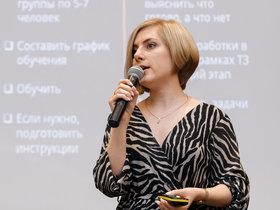 Полина Ганкович. Фото: Надежда Бужан, probusiness.io