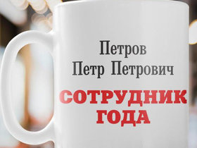 Фото с сайта dolina-podarkov.com