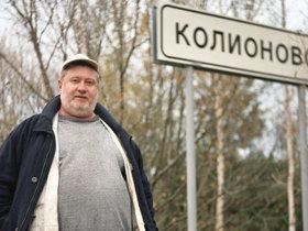 Фото с сайта takiedela.ru