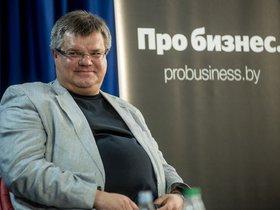 Фото Евгений Ерчак, probusiness.by