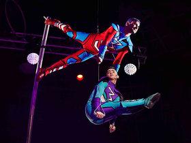Фото с сайта old.circus.spb.ru