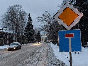 Фото с сайта revda-info.ru