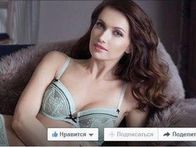 Скриншот со страницы «Милавица» на Фейсбук