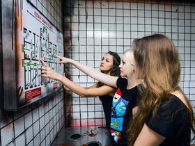 Фото с сайта geometria.ru