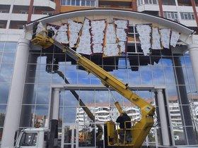 Фото с сайта rpkperson.ru