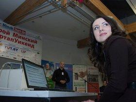 Фото из архива Minsk Startup Wekeend