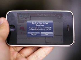 Изображение с сайта imore.com