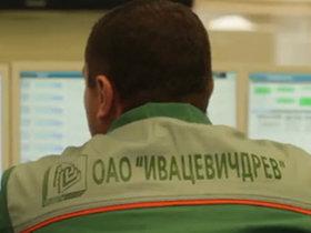 Кадр из промофильма на сайте ivacevichdrev.by
