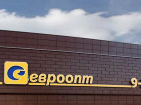 Фото с сайта euroopt.by