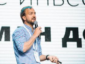 Алексей Истомин. Фото: Александр Глебов, probusiness.io