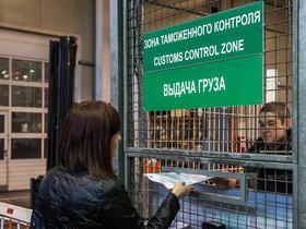Фото с сайта loveopium.ru