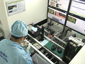 Фото с сайта ixbt.com