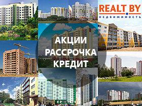 ФОТО: Столичные и региональные новостройки за день до деноминации - в обзоре Realt.by