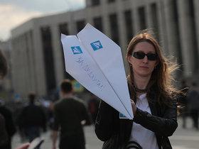 Фото с сайта msk.kp.ru