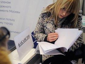 Фото с сайта ural.org