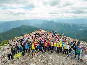 Фото с сайта dokarpat.com.ua