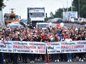 Фото с сайта themoscowtimes.com