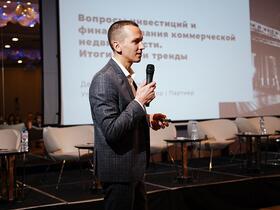 Денис Четвериков. Фото: probusiness.io