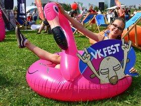 Фото из сообщества VK Fest ВКонтакте
