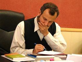 Фото с сайта novatotrabajando.blogspot.com