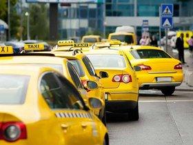 Фото с сайта rosgsm.ru