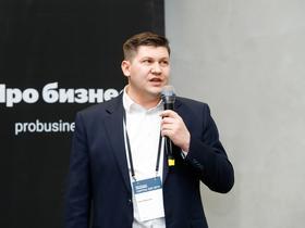 Сергей Муханов. Фото: probusiness.io