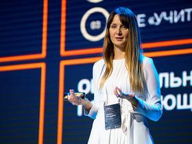 Оксана Рапацевич. Фото: Александр Глебов, probusiness.io