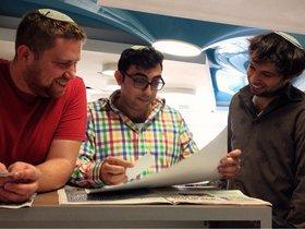 Фото с сайта beinisrael.com