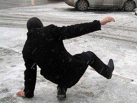 Фото с сайта e-gorlovka.com.ua