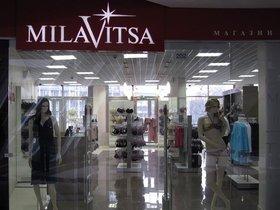 Фото с сайта milavitsa.com