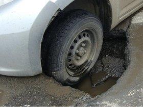 Фото с сайта idrenome.ru
