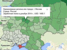 ФОТО: Какие зарплаты в регионах Беларуси, России и Украины: интерактивная карта