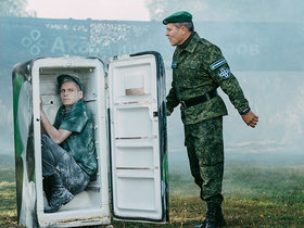 Фото с сайта perekrestok.academy