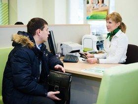 Фото с сайта finances-credits.ru