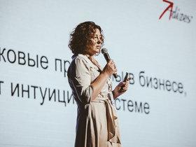 Ирина Сотникова. Фото: