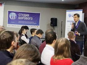 Фото предоставлено Студией Борового