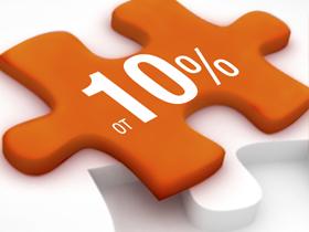 ФОТО: Как облегчить кредитную нагрузку для бизнеса?