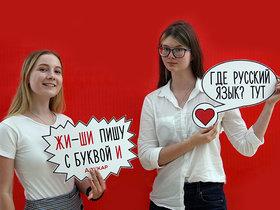 Фото из сообщества Адукар во ВКонтакте