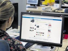 Фото с сайта blogs.diariosur.es