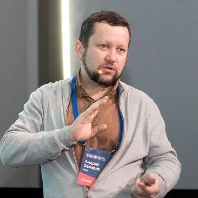 Андрей Заворин