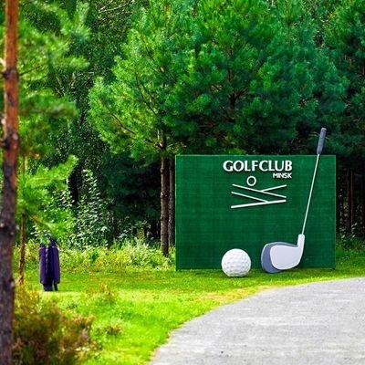 3. Живая музыка, лекторий, экскурсии, мастер-класс по гольфу и многое другое.