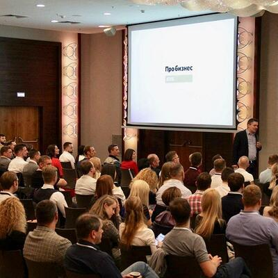 Probusiness Club Offline Session - 25 сентября, Minsk Marriott
