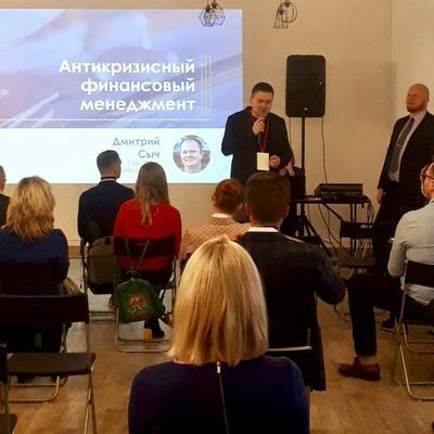Семинар по управлению финансами компании - 28 октября, Zetkin, спикер - Дмитрий Сыч