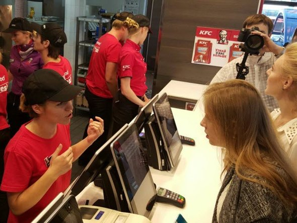 Фото со страницы KFC Беларусь ВКонтакте