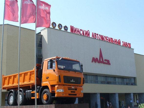 Фото с сайта all-auto.org