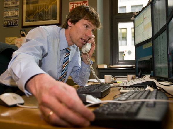 Штутгарская фондовая биржа. Фото с сайта www.boerse-stuttgart.de